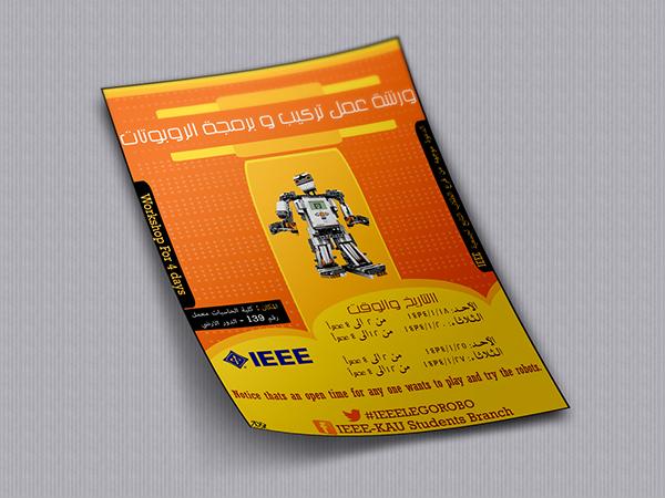 robot workshop flyer template