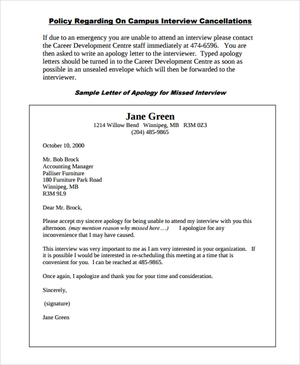 Sample Work Apology Letter