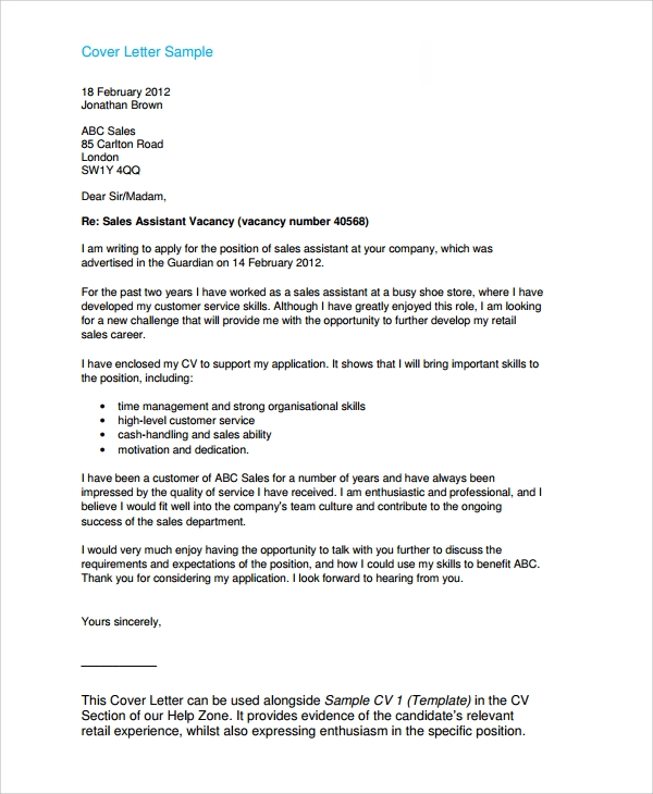 Sample Retail Management Cover Letter - 6+ Free Documents ...