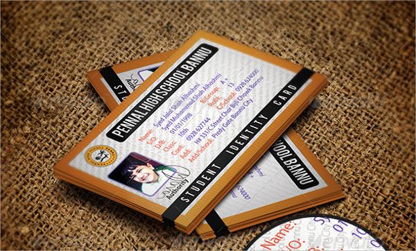 how to make school id card using microsoft word in hindi and urdu