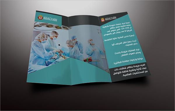 fabulous hospital flyer template