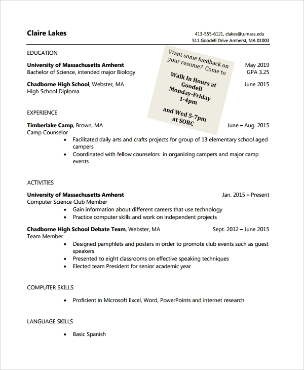 2. Related Resumes