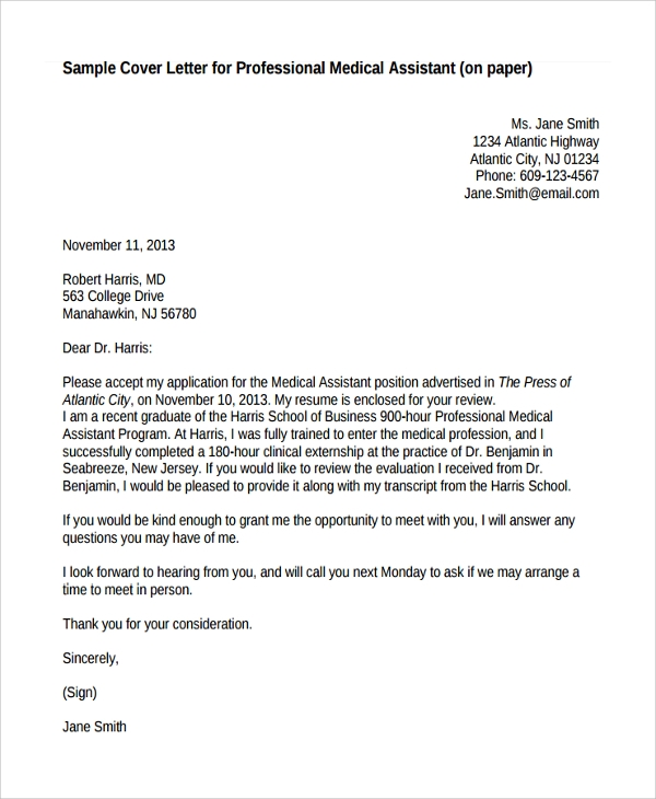 sample cover letter example template