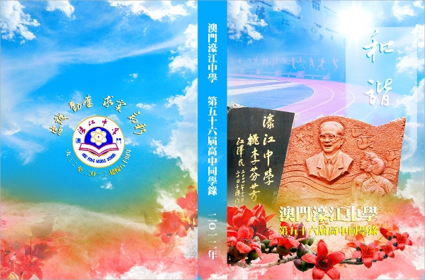 colorful memorial brochure
