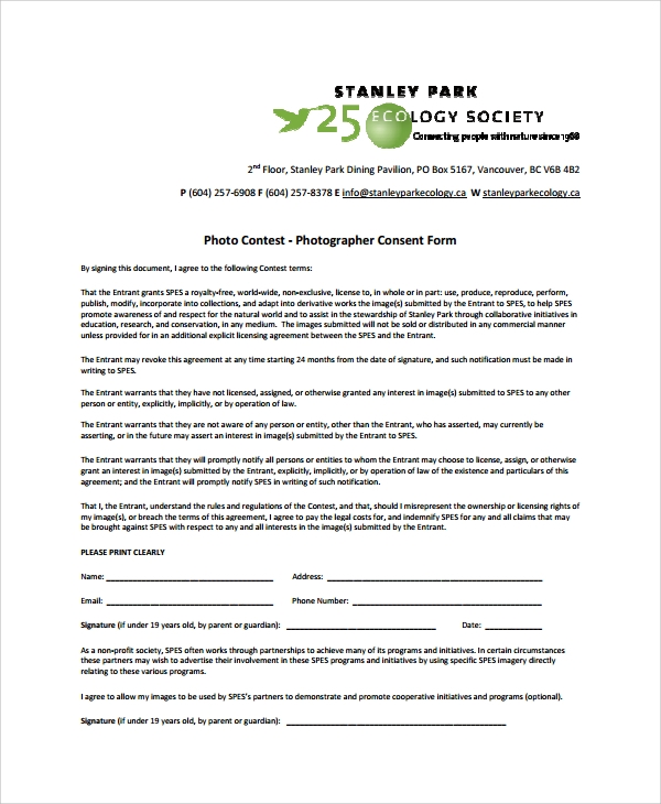 photography contest consent form