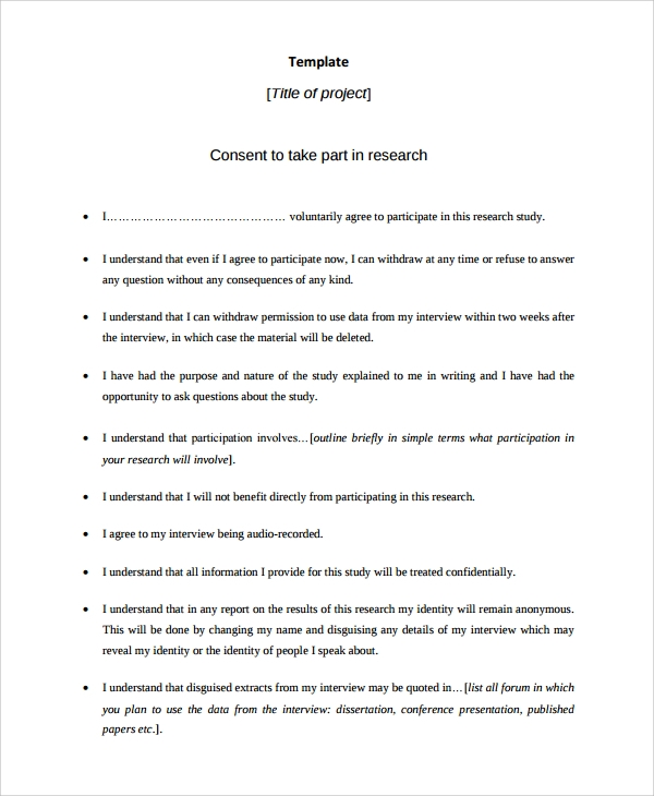 Interview Consent Form Qualitative Interview Consent Form Sample