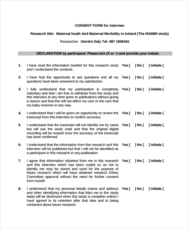 study interview consent form