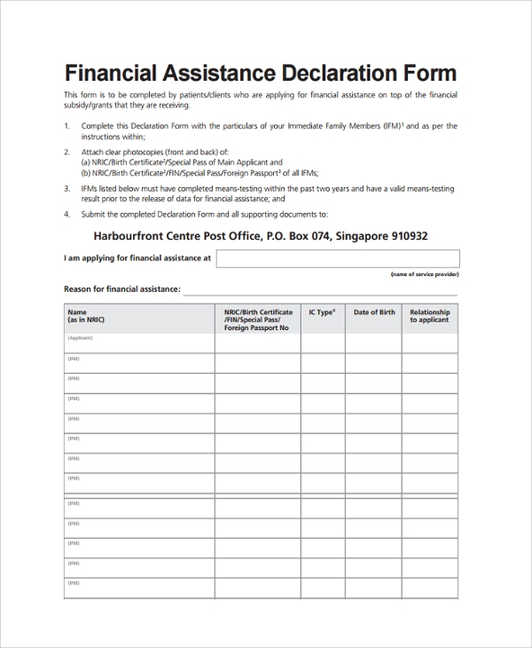 financial assistance declaration form