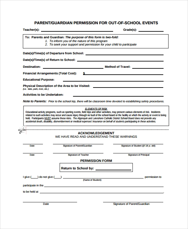 school website permission form