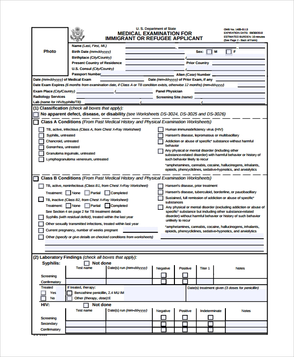 sample physical exam form
