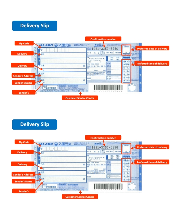 delivery confirmation slip template