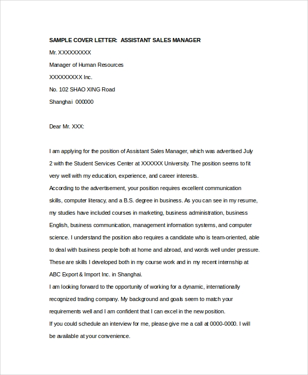 assistant store manager cover letter Use this professional assistant manager resume sample  don't fear the cover letter our assistant manager cover letter  from assistant manager to store.