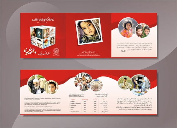 Drug Brochures  Psd Vector Eps