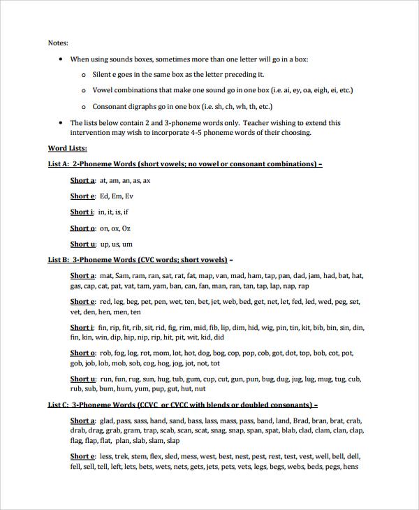 phonics sound recordingworksheet