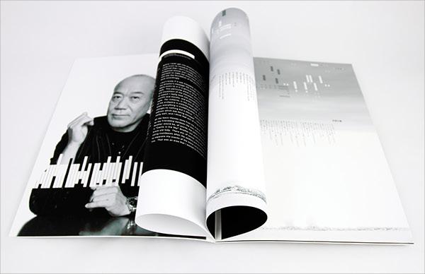 sample music brochure template