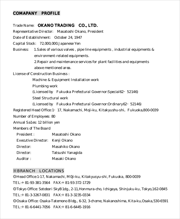Trading Company Profile  Brief Company Profile Sample