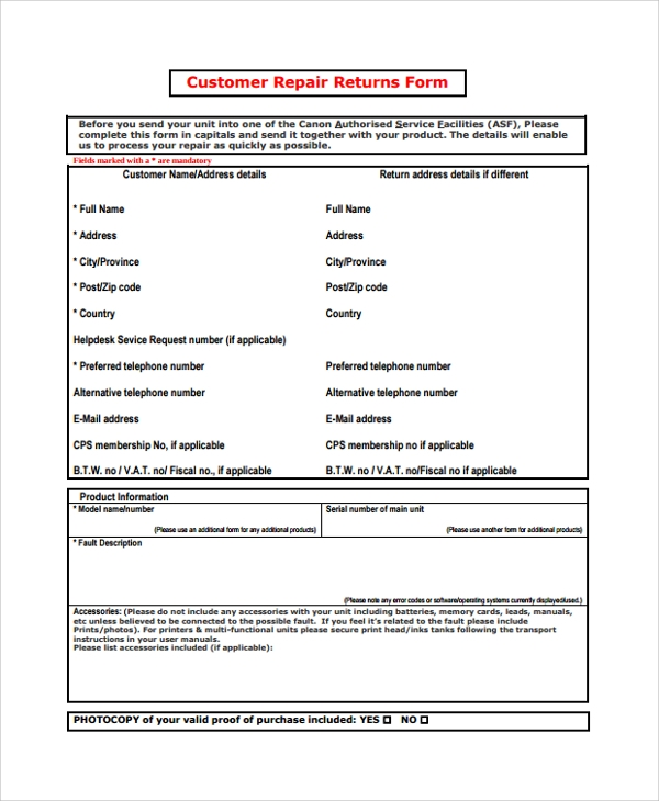 cell phone repair form