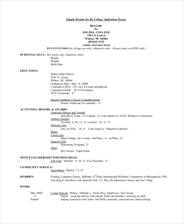 sample college resume college application resume sample college