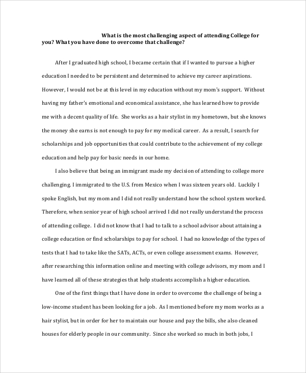 sample scholarship essay
