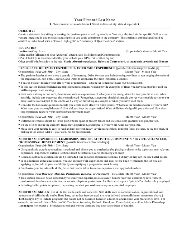 resume objective statement resume tea objective resume objective entry level entry level objective resume