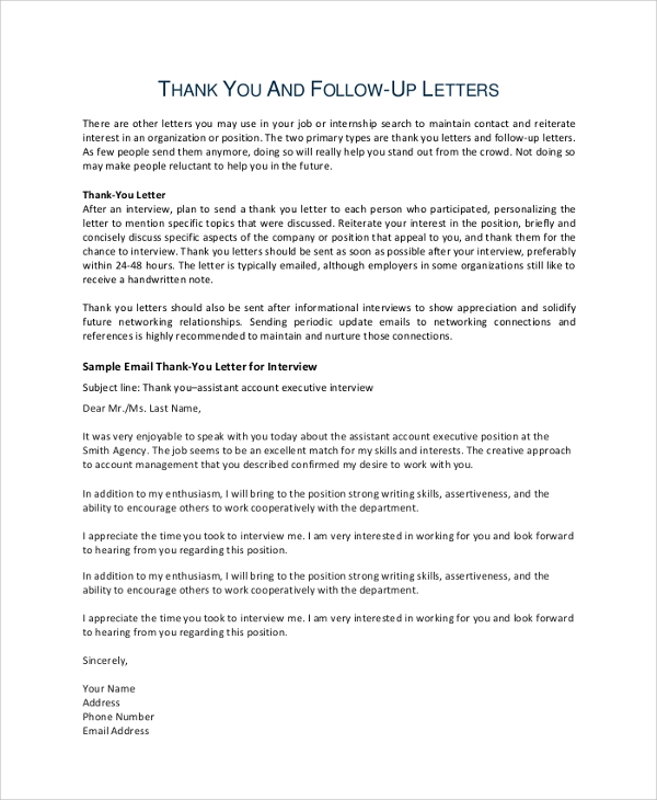 email thank you letter