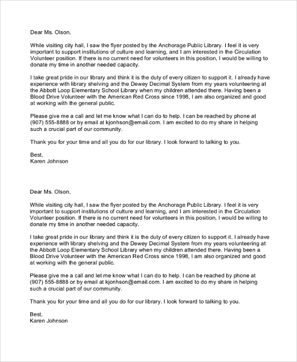 product manager cover letter sample cover letter for a top. Resume Example. Resume CV Cover Letter