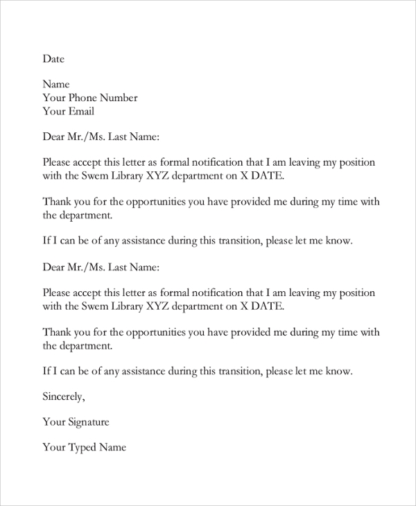Sample Email Resignation Letter
