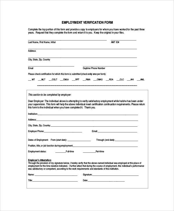 sample blank employment verification form