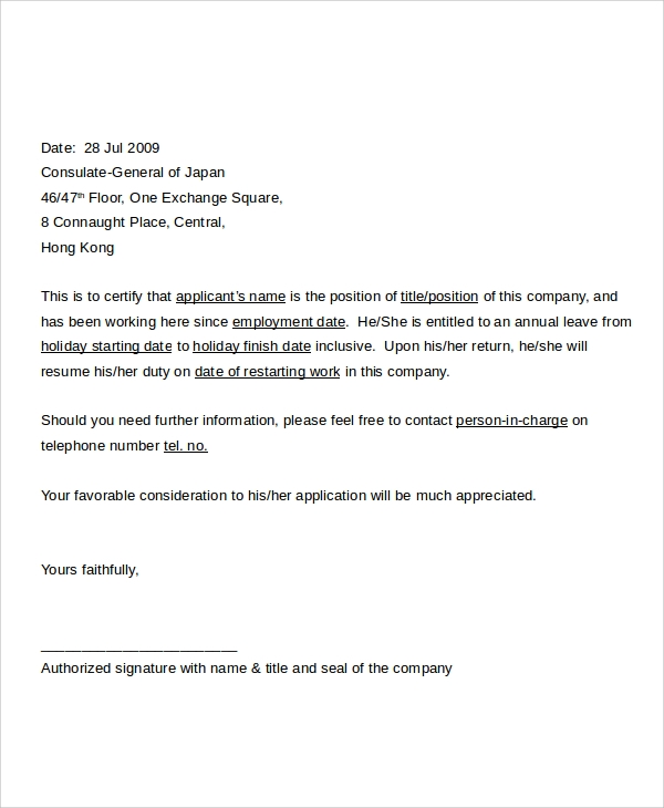 annual leave request letter template