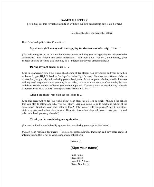 Scholarship Application Cover Letter Resume Samples