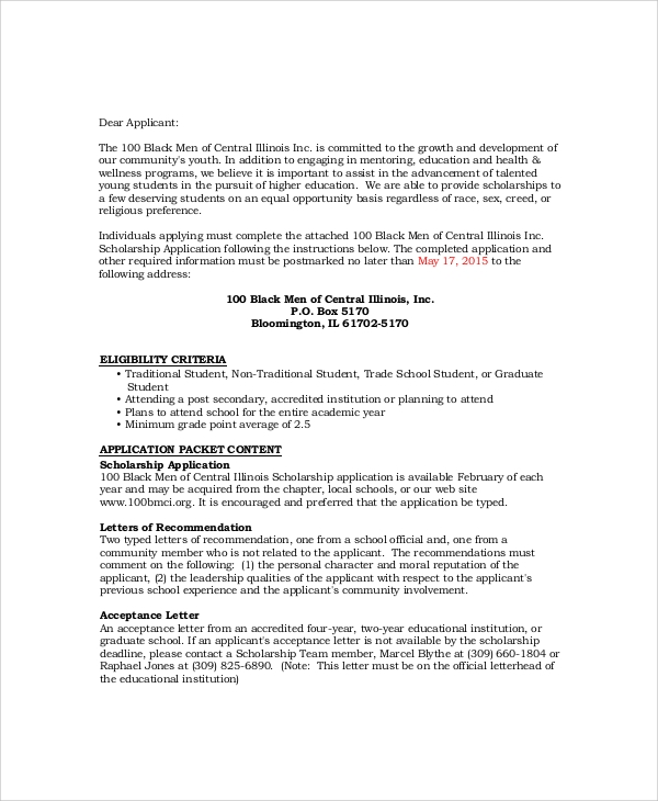 7 sample scholarship acceptance letters sample templates for How to make a cover letter for a scholarship application