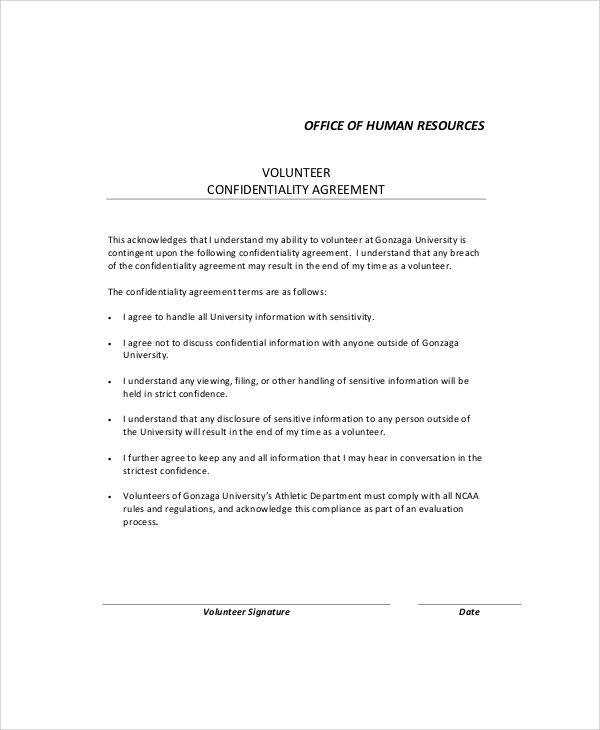human resouce confidentiality agreement