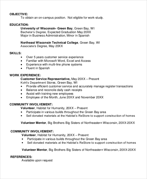 sample student resume objectives