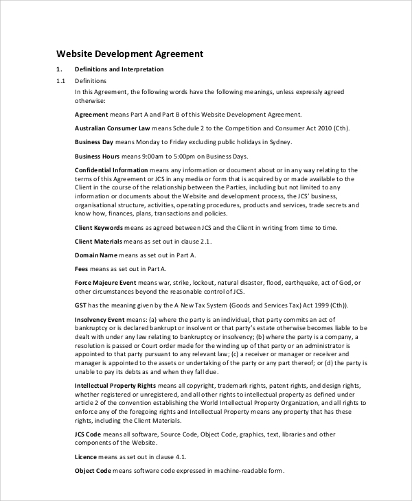 website development confidentiality agreement1