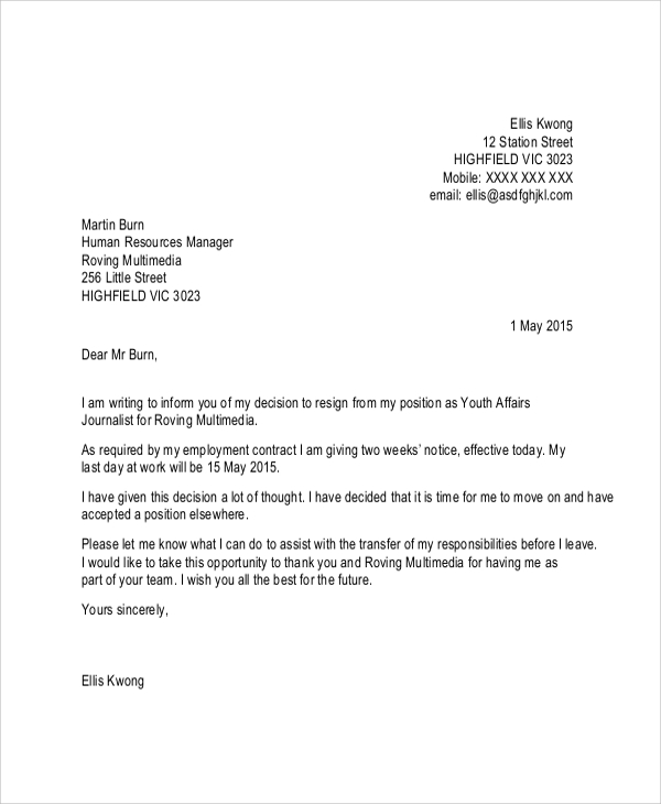 basic resignation letter with notice