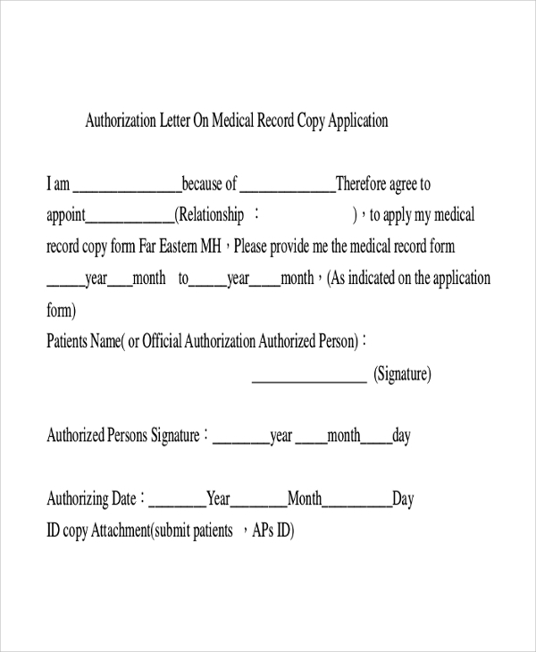 Superior Authorization Letter On Medical Record Sample