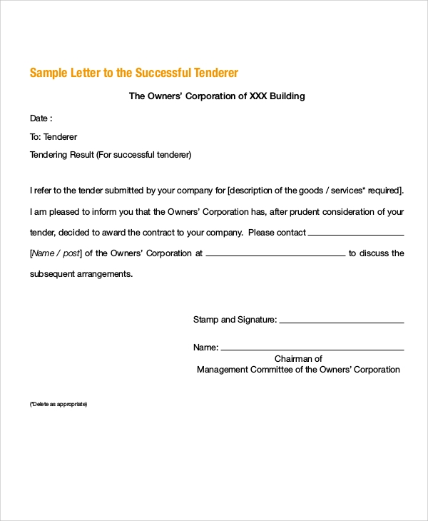 Builders Quotation Sample   Document In Pdf