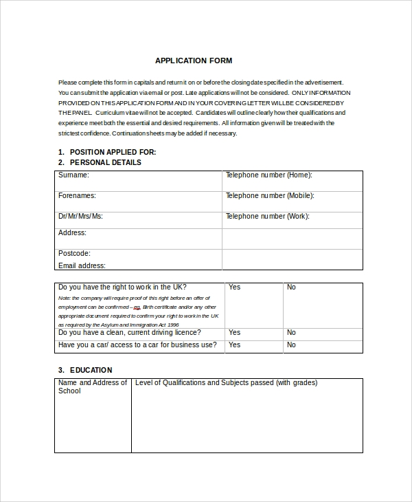 blank application form