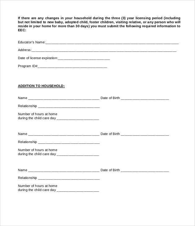 sample daycare form