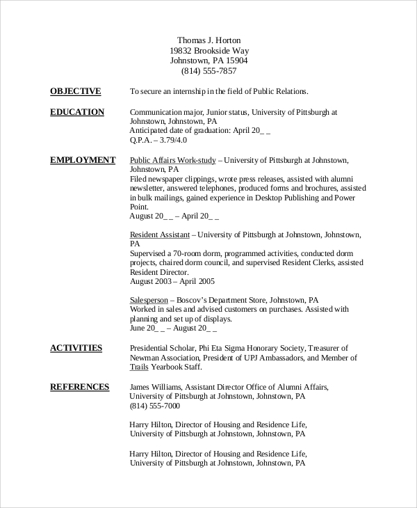 sample internship cv