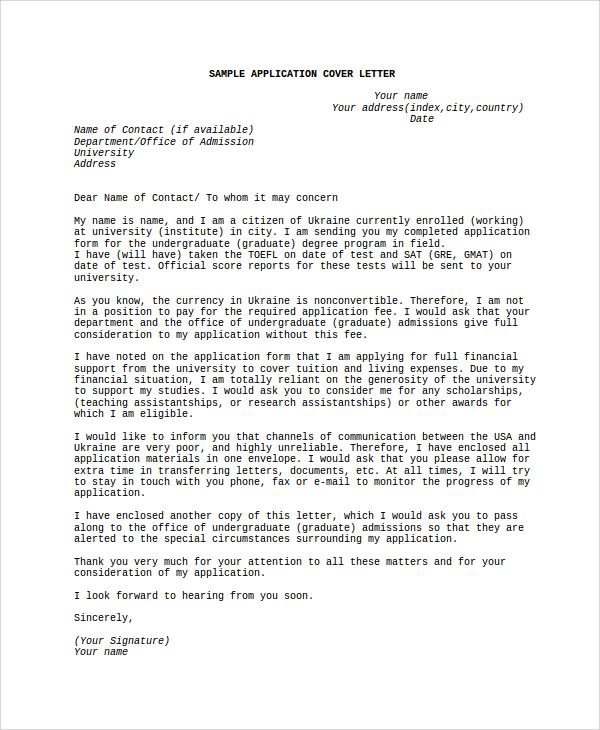 sample application cover letter1