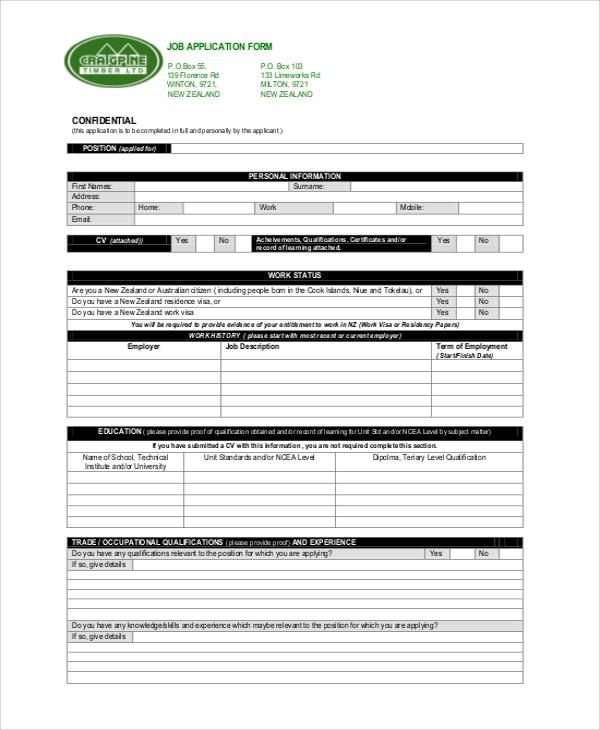 job application form confidential