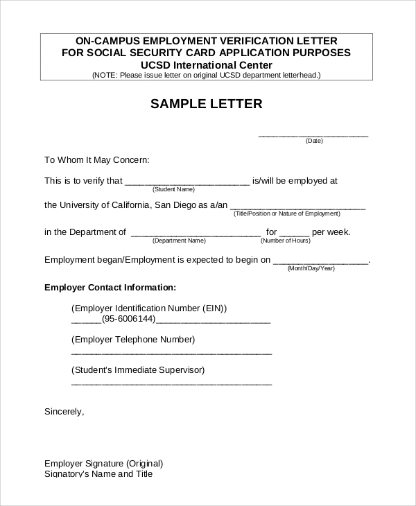 on campus employment verification letter