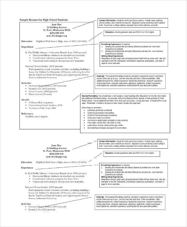 High School Resume Objective high school rsum sample High School Resume Objective Sample