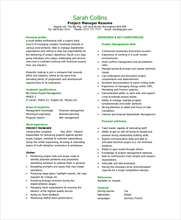 personal profile resume samples resume personal profile examples
