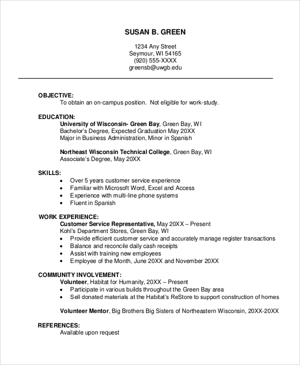 student resume layout