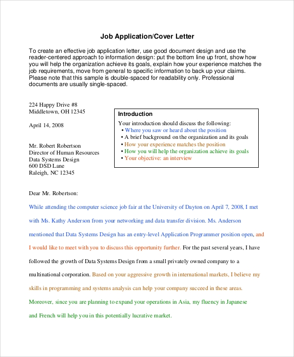 cover letter sample for job application