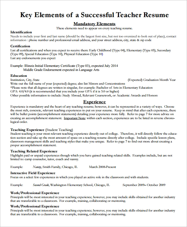 teacher resume format1