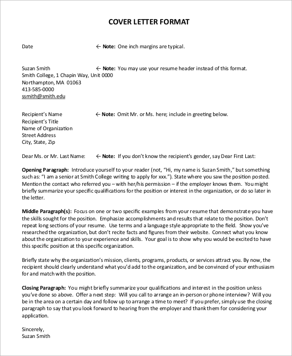 cover letter no name greeting