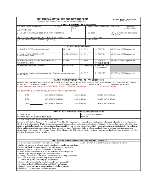 army support form example